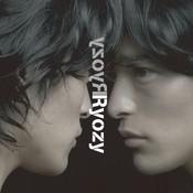 Ryozy Ryozy Songs