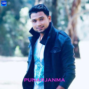 punarjanma mp3 songs
