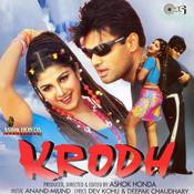 Krodh songs pk mp3 download || direct-unsuccessful. Ml.