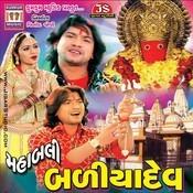 Mahabali Baliyadev Songs