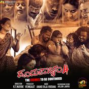 Dandupalyam - 4 (Kannada) Songs