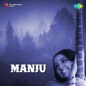 Manju Songs