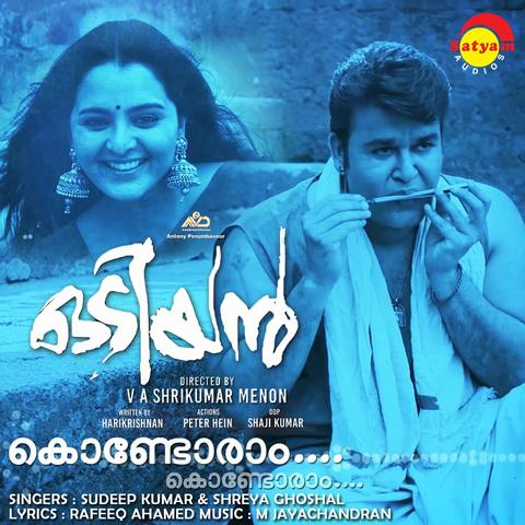 malayalam mp3 download kuttyweb