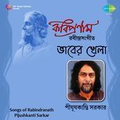 Pijushkanti Sarkar - Bhaaber Khela Songs
