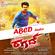 Rugged Abhiman Roy Full Song