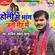 Holi Me Bhag Jaane Gehun Me Ashish Verma Full Song