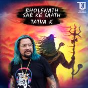 Bholenath Sab Ke Saath Song