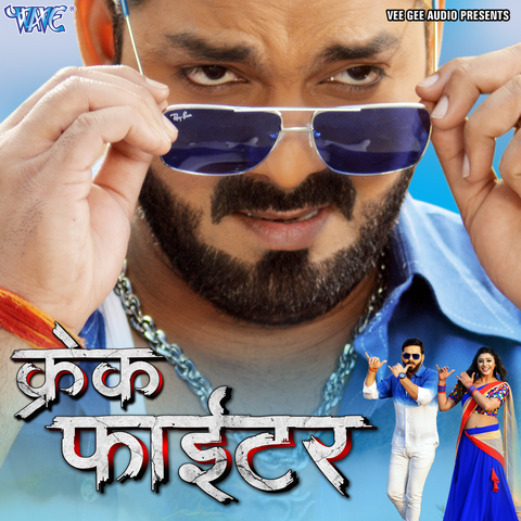 Crack Fighter Songs Download: Crack Fighter MP3 Bhojpuri Songs
