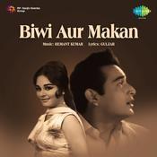 Biwi Aur Makan Songs