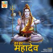 Shiva Di Chali Barat Song