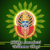 Chikka Savadatti Yellamma Thayi Songs