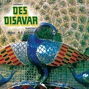 Des Disavar Songs