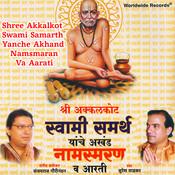 Digambara Digambara Shripad Vallabh Song