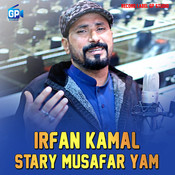 Stary Musafar Yam Song