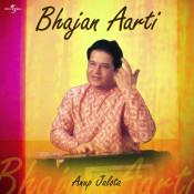 Bhajan Aarti Songs