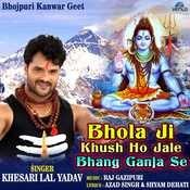 Bhola Ji Khush Ho Jale Bhang Ganja Se Khesari Lal Yadav Full Mp3 Song