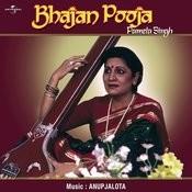 Bhajan Pooja Songs