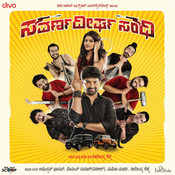Savarnadeergha Sandhi ManoMurthy Full Mp3 Song