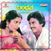 Bandhana Songs Download: Bandhana MP3 Kannada Songs Online