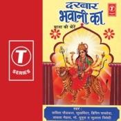 Darbar Bhawani Ka Songs