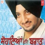 Sohnian Di Baraat Songs