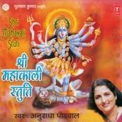 Shri Mahakali Stuti Songs