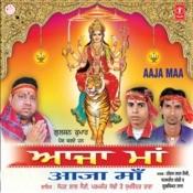 Saade Ghar Aa Mata Song