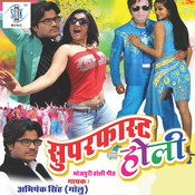 Superfast Holi Songs