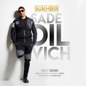 Sade Dil Vich Songs