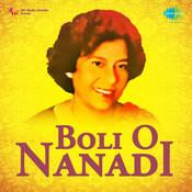 Boli O Nanadi Songs