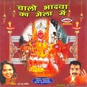 Gunje Jay Jaykar Maa Bhadwa Song