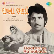 Raakhana Ramakada Guj Songs