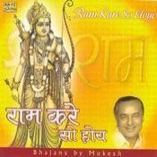 Ram Kare So Hoye - Bhajans By Mukesh Songs