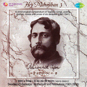 Hey Mahajiban Vol 3 Songs