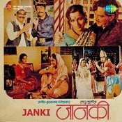 Janki Songs