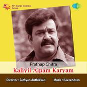 Kaliyil Alpam Karyam Songs