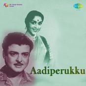 Aadiperukku Songs
