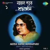 Sraddhanjali - Nazrul Shatak  Vol 1 Songs