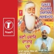Sunee Pukaar Daataar Prabhu Songs