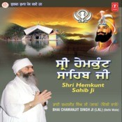Shree Hemkunt Sahib Ji Songs