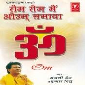 Rom Rom Mein Om Samaya Songs