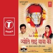 Jyoti Sai Baba Ki Songs