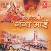 Dukh Harni Tu Ganga Maai (Ganga Bhajan) Songs
