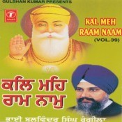 Kal Meh Raam Naam Songs
