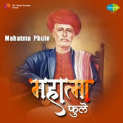 Mahatma Phule Songs