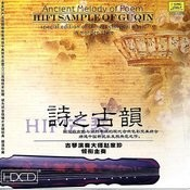 Ancient Melody Of Poem Songs
