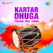 Has Ke Pahilan Piyar Wadhaeya Song
