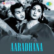Aaradhana Songs