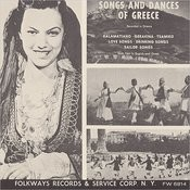 Songs And Dances Of Greece Songs