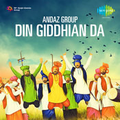 Din Giddhian Da Songs